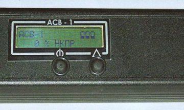 portable explosure detector